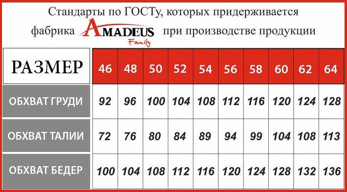 04daab643e7 Трикотажная одежда оптом без рядов по низким ценам